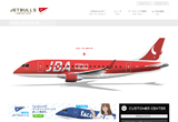 JETBULLS AIRLINEのWEBデザイン
