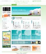 unicubeのWEBデザイン