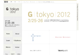 G-tokyo 2012のWEBデザイン