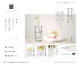 momochi soapのWEBデザイン