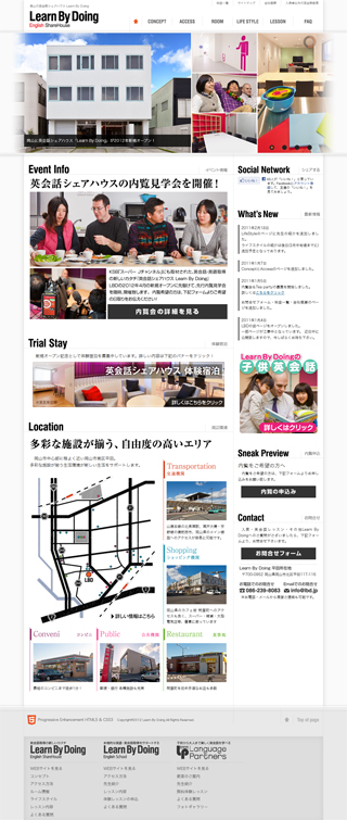 Learn By DoingのWEBデザイン