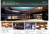 ホテル:ホテル イースト21東京
