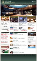 ホテル イースト21東京のWEBデザイン