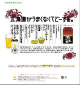 namashibori.comのWEBデザイン