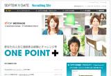 SEPTENI X GATE CO., LTD.|リクルートサイトのWEBデザイン