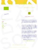 STUDIO JAUNEのWEBデザイン