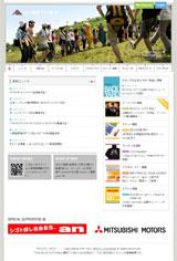 FUJI ROCK FESTIVAL '07のWEBデザイン