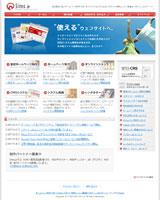 Sites.JPのWEBデザイン