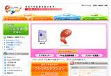 Pingoo!のWEBデザイン