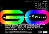 Sony Music Communications Inc.のWEBデザイン