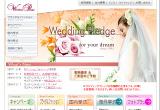 ライフスタイル:Wedding Pledge