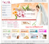 Wedding PledgeのWEBデザイン