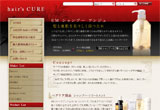 hair's CUREのWEBデザイン