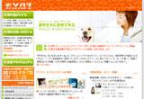 デジハリ・オンラインスクールのWEBデザイン