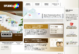 ホームページ制作会社:POWER-STUDIO.COM