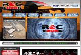 REC TOURSのWEBデザイン