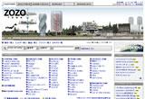ZOZOTOWN | ゾゾタウン「想像と創造の行き交う街」のWEBデザイン