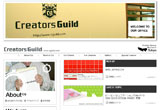Creators GuildのWEBデザイン
