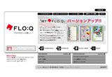 FLO:Q(フローク)のWEBデザイン