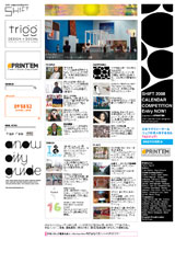 Shift Japan - E-zineのWEBデザイン