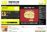 メディア:TOKYO FM