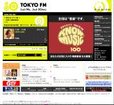 TOKYO FMのWEBデザイン