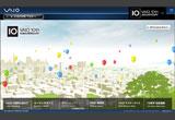 VAIO 10th ANNIVERSARYのWEBデザイン