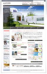 宮の森ミュージアムガーデンのWEBデザイン