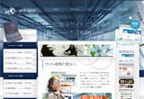WEB-SEEDのWEBデザイン