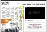 株式会社DEPOCのWEBデザイン