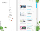 swoop inc.のWEBデザイン