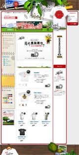 Hoimi(ホイミ)のWEBデザイン