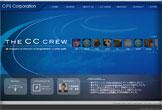 CiPS CorporationのWEBデザイン