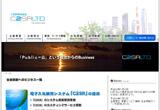 C2SR株式会社のWEBデザイン
