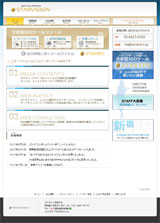 スタービジョン株式会社のWEBデザイン