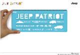 JEEP PATRIOTのWEBデザイン