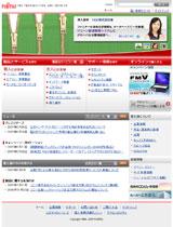 富士通 : FUJITSU JapanのWEBデザイン