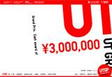 ユニクロ UT : UT GRAND PRIXのWEBデザイン