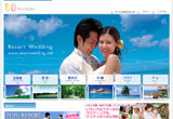 TUTU Resort WeddingのWEBデザイン