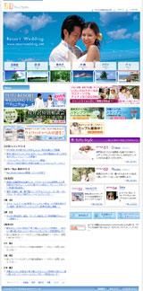 TUTU Resort WeddingのWEBデザイン