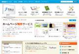 fieldwebのWEBデザイン