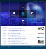 ERP 採用特集 | 株式会社イーウェーヴのWEBデザイン