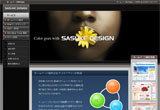 ホームページ制作会社:サスケデザイン