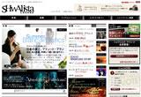 シュワリスタ・ラウンジ[SHWALista Lounge]のWEBデザイン