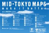 アート・デザイン:MID-TOKYO MAPS