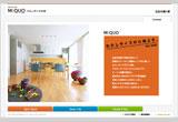 MIQUO わたしサイズの家のWEBデザイン