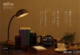 ドリップオンスペシャルサイト   キーコーヒーのWEBデザイン