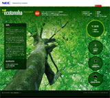 NEC ecotonoha [ エコトノハ ]のWEBデザイン