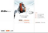 CASIO G'zOne W42CAのWEBデザイン