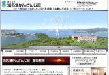 ホテル:湖上百景 浜名湖かんざんじ荘